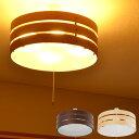 シーリングライト 4灯 シーリング 天井照明 ダイニング用 食卓用 リビング用 居間用 CC-3WP-4 LED照明 【あす楽対応】【送料無料】