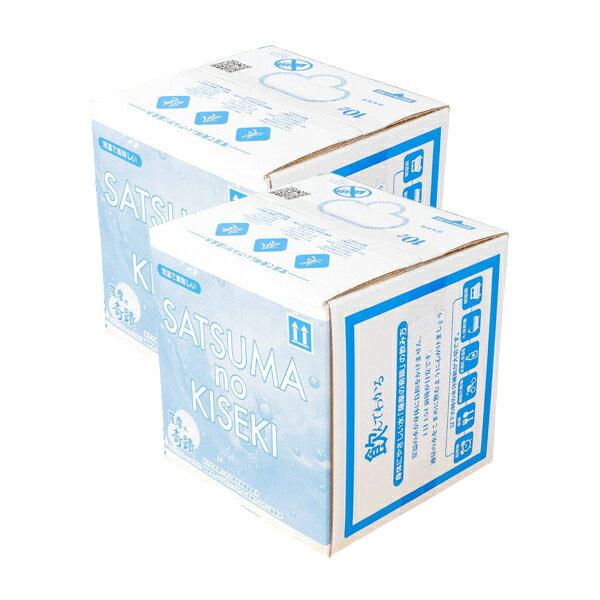 薩摩の奇蹟 天然水 10L 2個セット 天然温泉水 硬度0.6 超軟水 軟水 ミネラルウォーター シリカウォーター(代引不可)【送料無料】