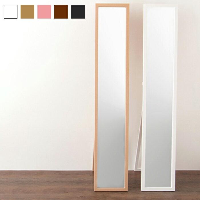 木製スタンドミラー 姿見 鏡 全身鏡 ミラー 全身鏡 木目 HB-2715NC