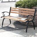 パークベンチ G210 木製 アイアン ガーデン 2人掛け シンプル ベンチ(代引不可)【送料