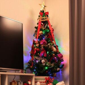 クリスマスツリー 90cm オーナメントセット ツリー ライト [クリスマスツリーセット オーナメント7点付き CARNIVAL 90cm]【あす楽対応】【送料無料】
