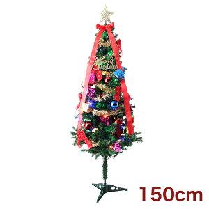 クリスマスツリー 150cm オーナメントセット ツリー オーナメント セット ライト [クリスマスツリーセット オーナメント7点付き CARNIVAL 150cm]【あす楽対応】【送料無料】
