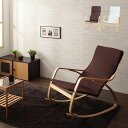 リラックスロッキングチェア パーソナルチェア 1人掛け ロッキングチェア 木製 アームチェア ハイバック チェア チェアー 椅子(代引不可)【送料無料】