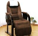 高座椅子 天然木低反発高座椅子 座椅子 低反発 リクライニングチェア リクライニング(代引不可)【送料無料】【chair0901】