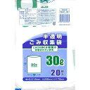 日本技研工業 NZV-32 容量表記半透明ごみ袋30L20P
