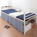 ベッド シングル フレーム 高さ 調節 高さが選べるパイプミドルベッド 3段階 【CLEV】クレブ 宮棚あり シングルサイズ(代引不可)【送料無料】