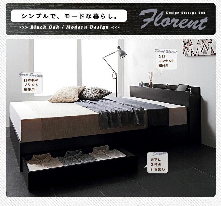 ベッド ダブル コンセント付 収納 【Flor...の紹介画像2