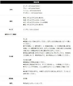 テイジンteijin敷き布団敷布団V-lap軽量敷き布団シングル(100×200cm)【RCP】【送料無料】【smtb-F】【あす楽対応】