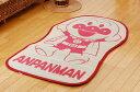 純国産アンパンマン い草お昼寝マット 『アンパンマンといっしょ』 約70×120cm【送料無料】【smtb-F】【代引き不可】【RCP】