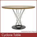 【送料無料】サイクロンテーブル Isam Noguchi Cyclone Table イサム・ノグチ イサムノグチ テーブル リプロダクト