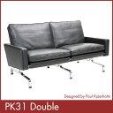 ポール・ケアホルム PK31 2P Paul Kjaerholm リプロダクト(代引き不可)【1年保証付】【送料無料】