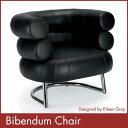 アイリーン・グレイ ビベンダムチェア Eileen Gray Bibendum Chair リプロダクト(代引き不可)【1年保証付】【送料無料】【chair0901】