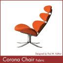 ポール・M・ヴォルター コロナチェア(ファブリック) Poul M. Volther Corona Chair リプロダクト(代引き不可)【1年保証付】【送料無料】