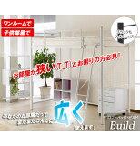 ロフトベッド ビルド(Build) シングルサイズ IWB-808 寝具 ベッド 家具(代引不可)【送料無料】