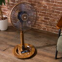 扇風機 DC扇風機 木目調 DCモーター搭載 5枚羽根 風量8段階 30cm 静音 省エネ タイマー...