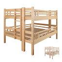 パインフレーム すのこ ジュニアベッド 2段ベッド シングル×ダブル パイン材 すのこ すのこベッド 2段 二段 キッズベッド(代引不可)【送料無料】
