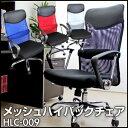 ��å���ϥ��Хå������� ���顼4�� [HLC-009]������Բġˡ�����̵����