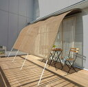 日よけ アーチ型サンシェード 幅3m サンシェード シェード アーチ型 たてす 洋風 洋風たてす 雨よけ 目隠し 窓 ガーデン(代引不可)【送料無料】【smtb-f】