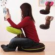 座椅子 抱き座椅子 座いす ストレッチ リクライニング 背中 背筋 腰 姿勢 猫背 骨盤 チェア 読書 ゲーム Pit!【ピット!】【送料無料】【smtb-f】【あす楽対応】