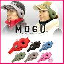 MOGU イヤーウォーマー MOGU ビーズクッション モグ【S1】