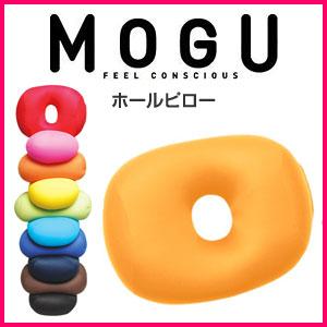 MOGU モグ ホールピロー クッション ビーズクッション【fabric0901】