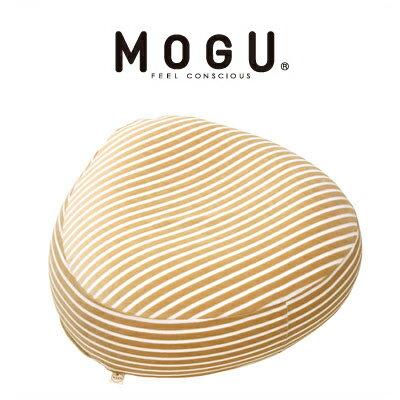 MOGU ママソファ MOGU ビーズクッション モグ