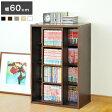 スライド式本棚 本棚 スライド書棚 スリム シングル スライド式本棚 木製 本棚 ブックシェルフ ラック コミック 文庫 収納 幅60cm【送料無料】【TNPNO2】【あす楽対応】