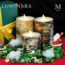 ルミナラ LUMINARA LEDキャンドル ボタニカル バーチウッド LM202-FBW Mサイズ 【あす楽対応】【送料無料】