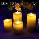 ルミナラ LUMINARA LEDキャンドル フラットトップ LM202-FIV Mサイズ アイボリー 【あす楽対応】【送料無料】