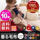 mofua プレミマムマイクロファイバー着る毛布 フード付 (ルームウェア)【ポイント10倍】【送料無料】【smtb-f】