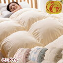 国産 ニューゴールドラベル ホワイトダウン85% 羽毛布団 セミダブル【あす楽対応】【送料無料】