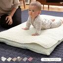 mofua(モフア) イブル CLOUD柄 綿100% 敷きパッド ベビーサイズ 韓国インテリア 韓国イブル 赤ちゃん ベビー キルティング カバー プレイマット 敷き布団 敷布団 ベッド