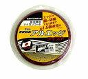 山陽金属 SANYO METAL(サンヨーメタル) 草刈機用ナイロンコード エルバ アルエッジ4ツイスト 2.4mm×30m No.0506