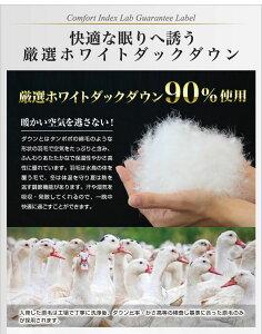 日本製羽毛布団シングル掛けふとん【CILシルバーラベル】ホワイトダックダウン羽毛のためのアレルGプラス5年保証