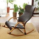 ラタン 手編み ロッキングチェア イス 椅子 チェア 一人掛け 1人掛け ロッキング 籐 アジア