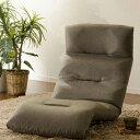 日本製 国産 座椅子 コンパクト フロアチェアー チェア 和楽の雲 2タイプ リクライニング付き(代引不可)【送料無料】【smtb-f】