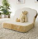 「ぷちパン」座椅子 かわいい食パン座椅子のぷちバージョン!「1個」(代引不可)【送料無料】【smtb-f】