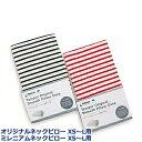 テンピュール スムースボーダーピローケース 封筒型 オリジナルネックピローXS〜L用、ミレニアムネックピローXS〜L用 tempur