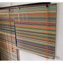 竹ロールアップスクリーン2本セット 木製品 家具 書斎 リビング家具 衝立スクリーン DT03-2P(代引不可)