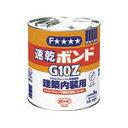 コニシ 速乾ボンドG10Z 3kg(缶) #43048【G10Z-3】(接着剤 補修剤 接着剤1液タイプ)