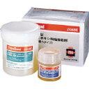 スリーボンド 高耐熱用エポキシ系接着剤 TB2088E 100gセット【TB2088E】(接着剤・補修剤・接着剤2液タイプ)