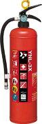 ヤマト 中性強化液消火器3型【YNL-3X】(防災・防犯用品・消火器)