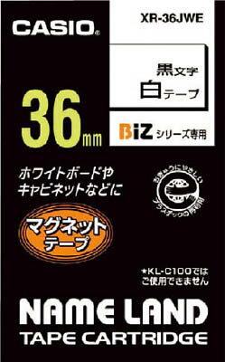 カシオ ネームランド用マグネットテープ36mm【XR-36JWE】(OA・事務用品・ラベル用品)