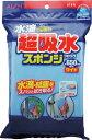 AION 超吸水スポンジブロック 650MLワイド【614-...