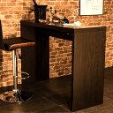 カウンターテーブル バーカウンターテーブル バーテーブル バーカウンター ボトルホル