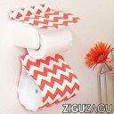 ペーパーホルダーカバー ZIGUZAGU オレンジ(代引不可)