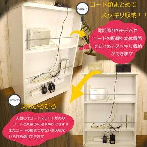 【マーク】電話台&FAX台幅60cm(ホワイト鏡面塗装)(代引不可)【送料無料】【smtb-f】