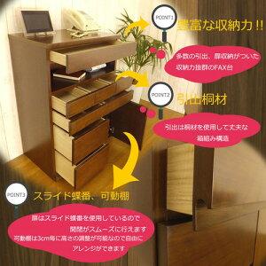 【マーク】電話台&FAX台幅60cm(ウォルナット・ブラウン)(代引不可)【送料無料】【smtb-f】
