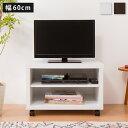 シンプルTV台 STV-600 TV台 テレビボード 一人暮らし 会議室 小型テレビ シンプル家具 サイドテーブル ワゴン(代引不可)【送料無料】