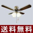 RoomClip商品情報 - LED対応ACモーターシーリングファン ブラウン【あす楽対応】【送料無料】【smtb-f】